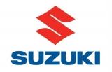 Запчасти на скутер Suzuki