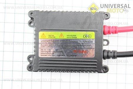 Ксенон XENON БИ к-кт на одну лампу H6 AC/DC 8000K компакт