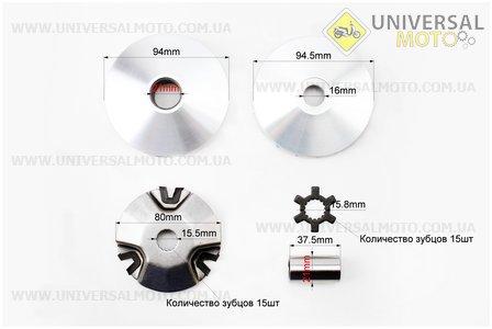 Вариатор передний к-кт Yamaha JOG 90 (под вал 16мм) + втулка, крыльчатка, крест