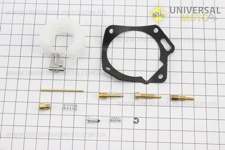 Ремонтный комплект карбюратора Yamaha JOG, 15 деталей+поплавок