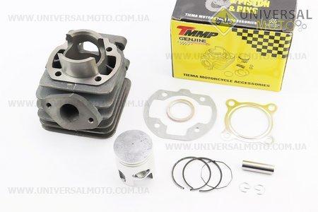 Цилиндр к-кт (цпг) Yamaha BWS/2JA 50сс-40мм (палец 10мм)