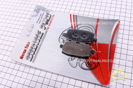Тормозные колодки передние дисковые Yamaha ARTISTIC/APRIO