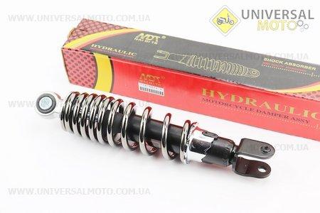 """Амортизатор задний регулир. Yamaha 250мм (цвет """"пепельный"""")"""