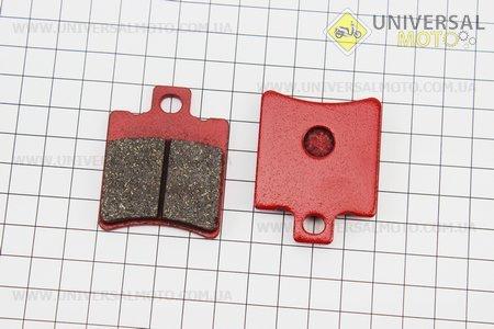 Тормозные колодки передние дисковые Yamaha JOG 1 SA04 красные