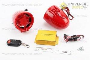 Колонки 2шт (красные) +МРЗ-USB/SD+FM-радио+пультДУ+сигнализация