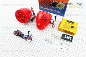 """Колонки 2шт (красные) +МРЗ-USB/SD+FM-радио+пультДУ+сигнализация 703                        АТАЛОГ ДЕТАЛЕЙ """"ALPHA"""" (176 стр.)"""