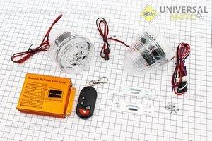 Колонки 2шт (прозрачн.) +МРЗ-USB/SD+пультДУ+сигнализация