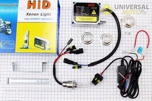 Ксенон XENON БИ к-кт на одну лампу H6 DC 6000K компакт