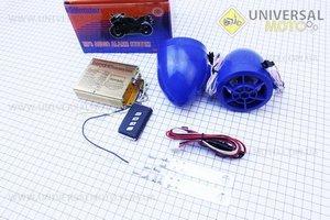 Колонки 2шт (синие) +МРЗ-USB/SD+FM-радио+пультДУ+сигнализация 703