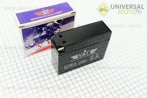 """Аккумулятор """"таблетка-Yamaha/suzuki""""  YT4В-BS 113/40/87мм"""
