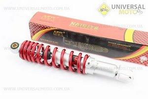 Амортизатор задний 310мм (регулируемый, цвет - красный)