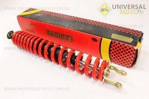 Амортизатор задний 310мм (цвет - красный)