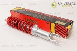 Амортизатор задний 290мм (регулируемый, цвет - золотистый)