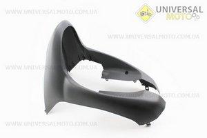 Suzuki LETS-II пластик - передний основной (подклювник)
