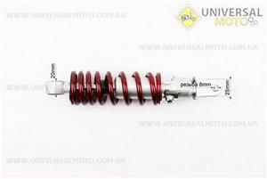 Амортизатор задний регулир. Yamaha 235мм (цвет КРАСНЫЙ)