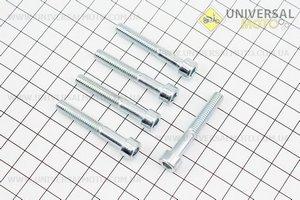 Болт крепления крышка вариатора Honda DIO AF18/27 - к-кт 5шт