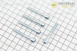 Болт крепления крышка вариатора Honda TACT AF16/24 - к-кт 5шт