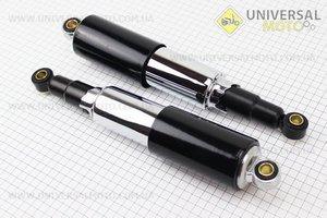 Амортизатор задний к-кт 2шт 320мм (чёрные)