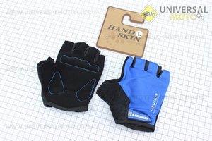 Перчатки без пальцев L-черно-синие, с мягкими вставками под ладонь